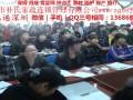 深圳月嫂 月嫂多少钱一个月 育婴师多少钱一个月
