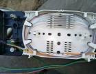厦门思明区湖里区光纤熔接,监控安装,网络安装综合布线,