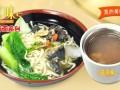 中式营养快餐--蒸美味火遍大江南北