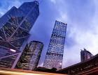 豁免香港公司利得税