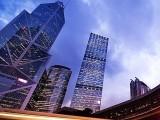 豁免香港公司利得稅