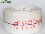 禹泽喷灌机用水带3寸泵用高压浇地水带聚氨酯水带批发