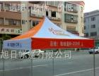 广州广告帐篷厂家哪家便宜