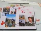 秦皇岛广告公司制作照片书画册台历等九潮图广告