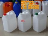 六安10公斤塑料桶10L车用尿素桶10kg肥料桶10升塑料壶