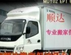 胶南顺达搬家保洁服务公司--用户满意度较高的公司
