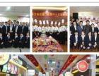 三亚品牌蛋糕店加盟 西式甜品店连锁 2015最赚钱