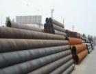 浙江绍兴越城区钢管回收