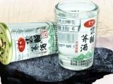 江苏洞藏酒加盟选择云畅酒业