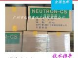 广州一手代理四川日普芥酸酰胺,塑料开口剂爽滑剂
