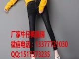 河南郑州哪有库存积压大量牛仔裤便宜批发 修身铅笔女式牛仔裤