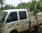 黑豹双排小货车