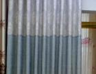 安装 维修 窗帘 晾衣架 灯具改造