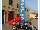 小型自卸矿用电动车零排放更节能,自卸矿用电动车专业定制