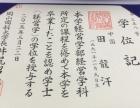 日语家教、考级、口语、出国留学!0基础耐心针对教学!