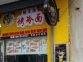 平谷平谷周边商业街卖场生意转让