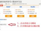 惠州中考状元,高考状元教你如何学习-高效学习法