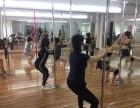 零基础也可以学舞蹈减肥健身专业培训拿证