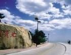 北戴河乐岛三日游