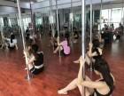 丽江哪里有较划算较优惠的钢管舞学校