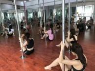 全能舞蹈教练培训 包学包会包就业