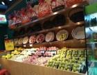 果缤纷水果店全国连锁加盟品牌