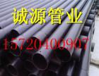 热浸塑钢质线缆保护管专业生产厂家信守不渝,和衷共济