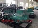 600KW柴油发电机组,660V电压输出,,斯坦福无刷发电机