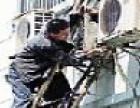 广州萝岗科学城华凌空调清洗加雪种开泰大道空调加雪种清洗消毒
