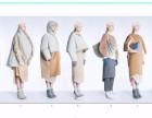 青岛服装设计留学作品集培训辅导招生简章
