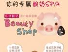 爱格优品加盟 化妆品 投资金额 1万元以下