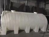 10吨卧式塑料桶10立方卧式运输储罐 PE水箱