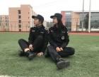 四川德陽警校錄取要求