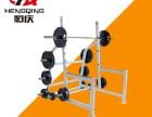 广西崇左商用健身器材健身房力量器械悍马器械自由深蹲架训练器