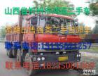转让 货车山西忻州出售大批量后八轮工程车及前四后八自卸车