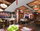 专业成都中餐馆装修 中餐馆设计公司 中餐馆翻新改造