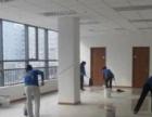 光明新区学校、医院、厂房、超市等驻场保洁及开荒保洁