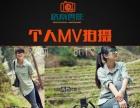 广州老总形象片拍摄企业形象片拍摄制作个人形象片录制