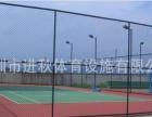 学校篮球场护栏围勾花网 操场绿色围网