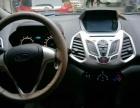 福特翼搏2013款 翼搏 1.5 手动 尊贵型 福特小越野车