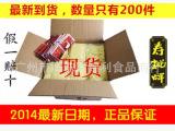 7-11七仔** 香港寿桃牌港式车仔面 XO滋味酱拌面 省内包邮