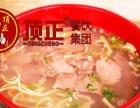 上海哪里有月子餐技术培训月子餐哪里有加盟