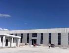 出租清镇标准钢架结构厂房