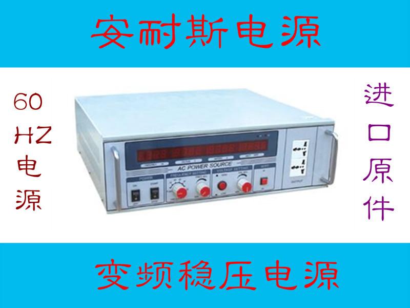 安耐斯JP2030D可调直流电源0-20V30A直流稳压电源