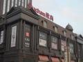 中央商务区欧尚负一楼好商铺出售