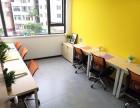 初创企业优选旺德府联合办公室 精装带家具水电网全包