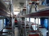今日班次运城到衡水客车长途车票价 今日欢迎乘坐