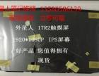 广州外星人笔记本售后特约维修点