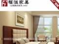 酒店成套家具快捷客房宾馆公寓标间现代板式定制床头柜