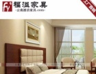 福溢快捷酒店宾馆家具床标间单双人套房间床靠床头柜